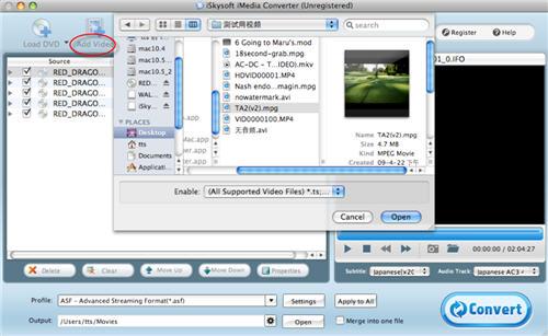 Walkman Video Converter Mac